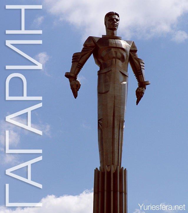 SMEAL_Yuri Gagarin_05