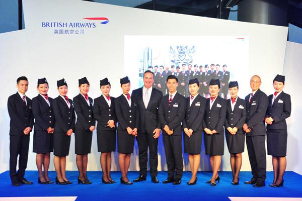 British Airways_CHINA