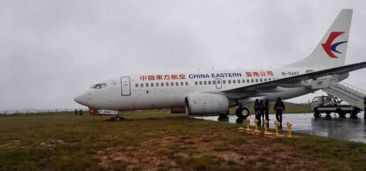 china-eastern_excursion