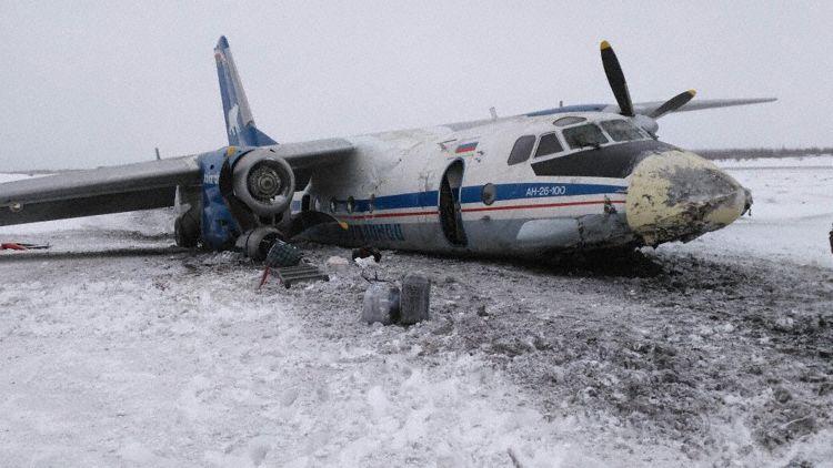 polar-airlines_excursion