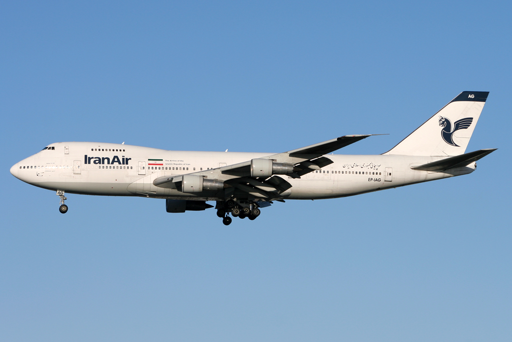 iran_air_747_100_by_diego2258-d5dx0m5