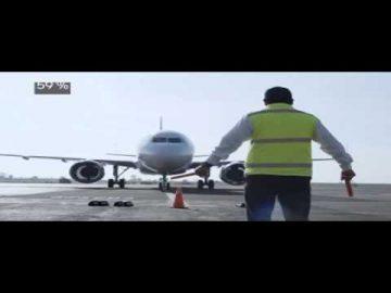CIIASA: México es líder en capacitación para profesionales de la aviación
